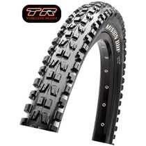 MAXXIS Minion DHF 29x2.60 60 TPI Folding Dual Compound (EXO/TR)